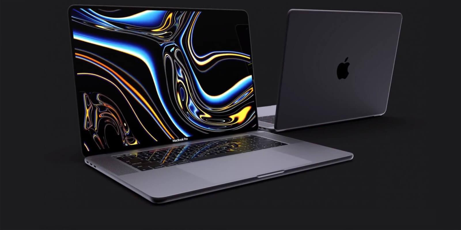 Новый MacBook Pro 16 получит процессор Intel Ice Lake?