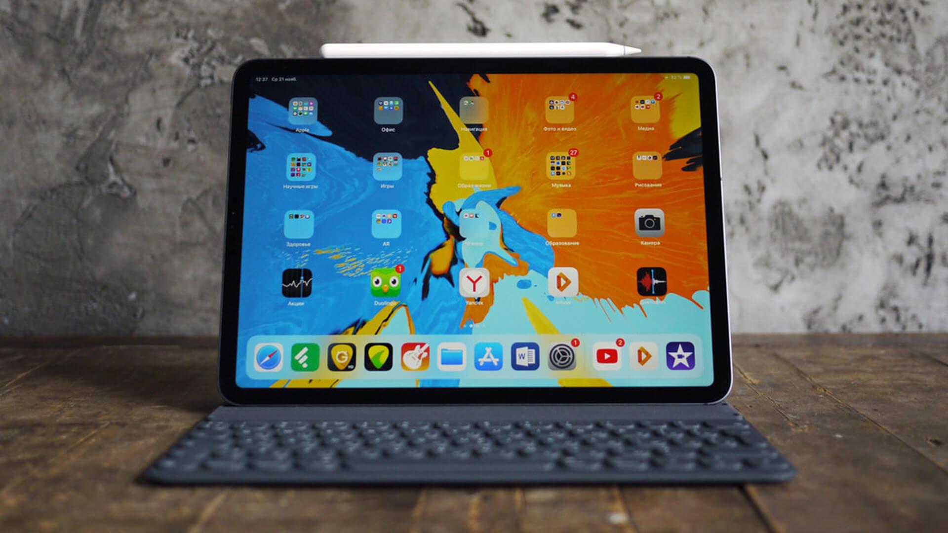 Новый iPad Pro может получить тройную камеру