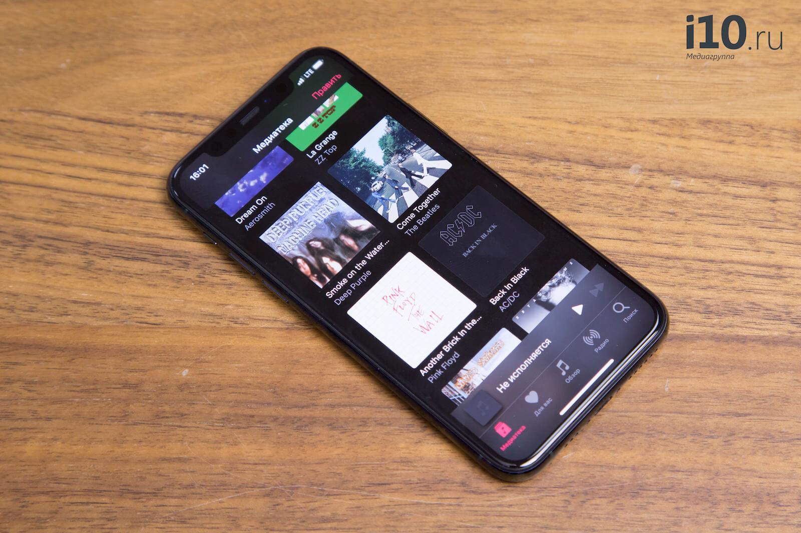На Apple подали в суд из-за пиратских треков в Apple Music