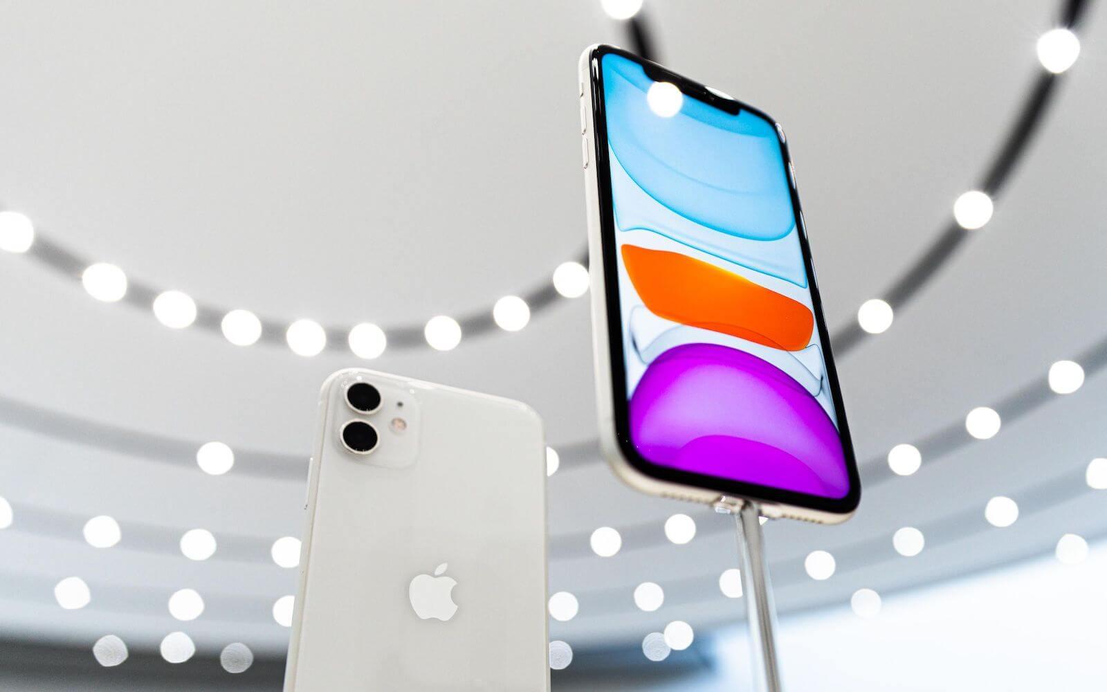 iPhone 11 получил поддержку Wi-Fi 6. Что он умеет