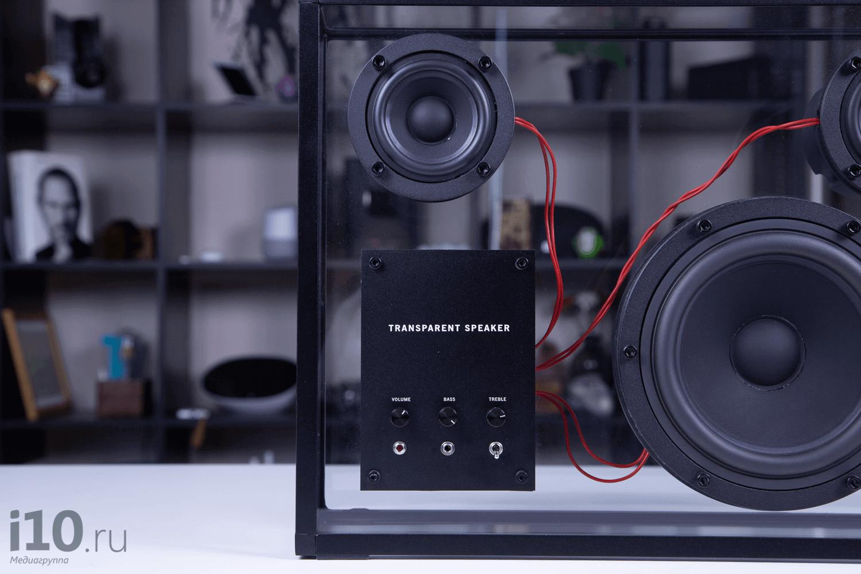 Колонка, которую могли бы создать в Apple: обзор Transparent Speaker