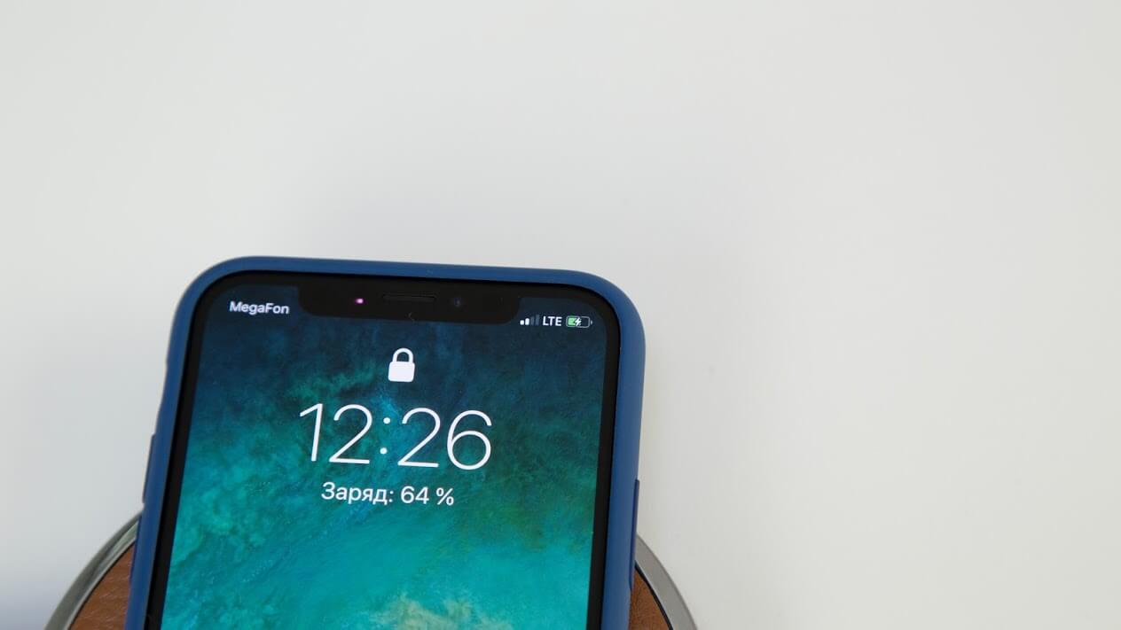 iPhone разряжается раньше времени? Установите iOS 13.2
