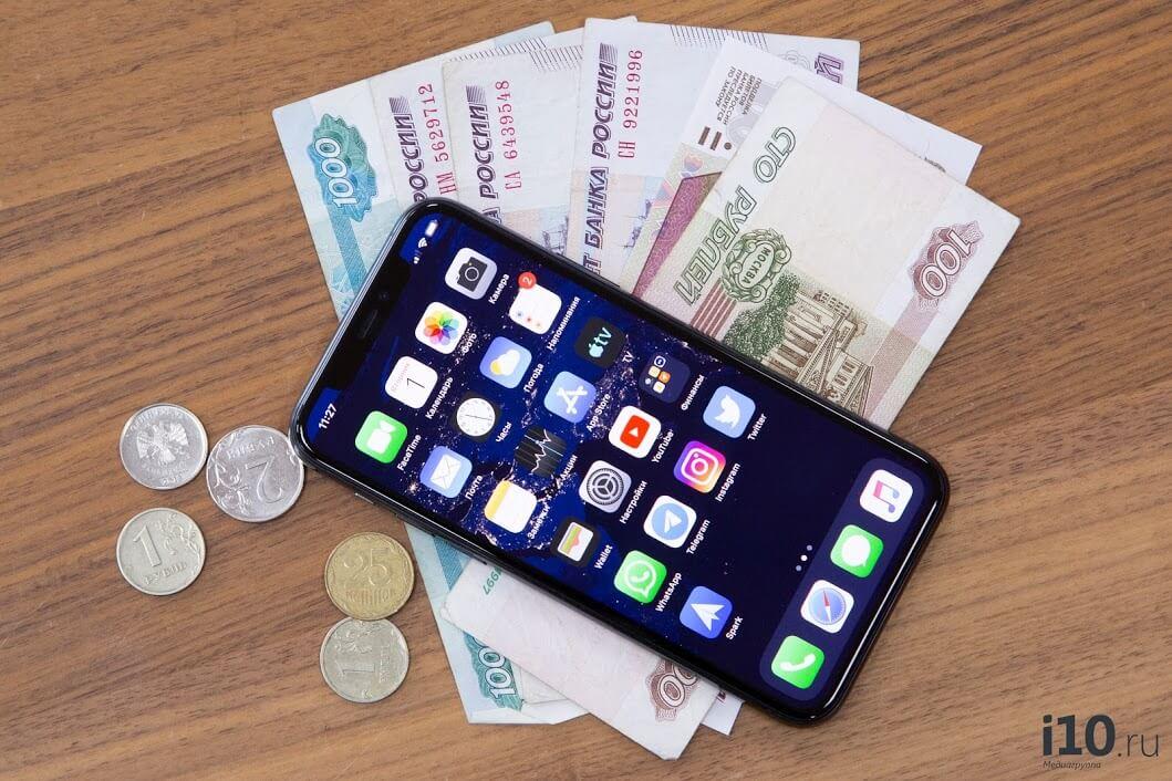 Сколько стоит ремонт новых iPhone 11, 11 Pro и 11 Pro Max