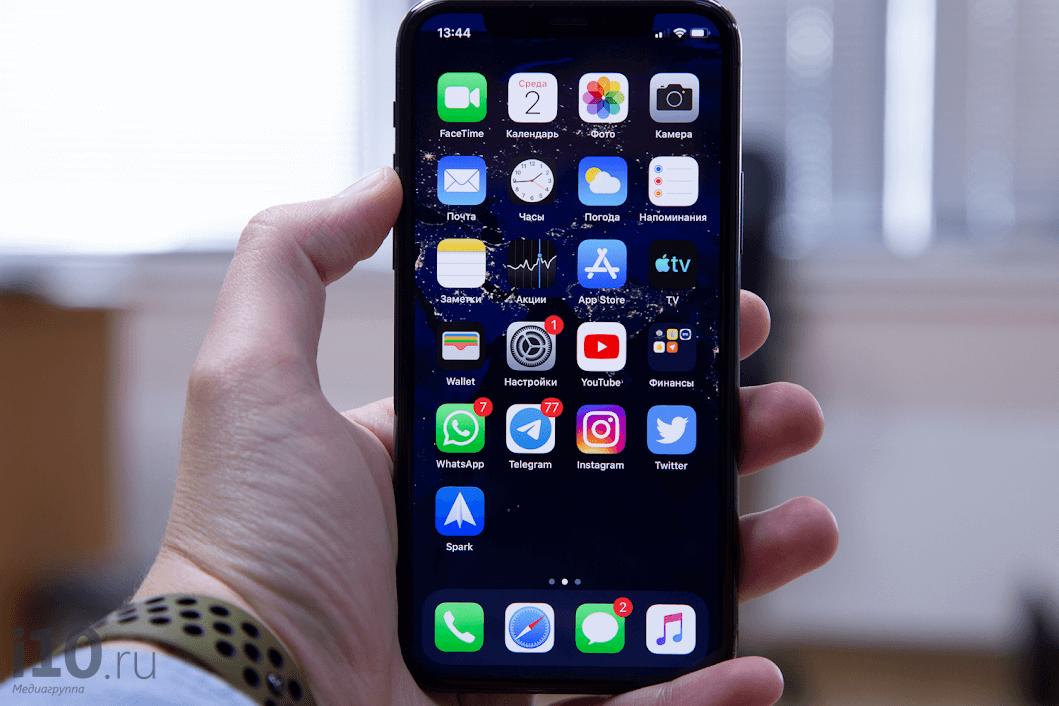 Пользователи массово жалуются на проблемы iOS 13.1.2