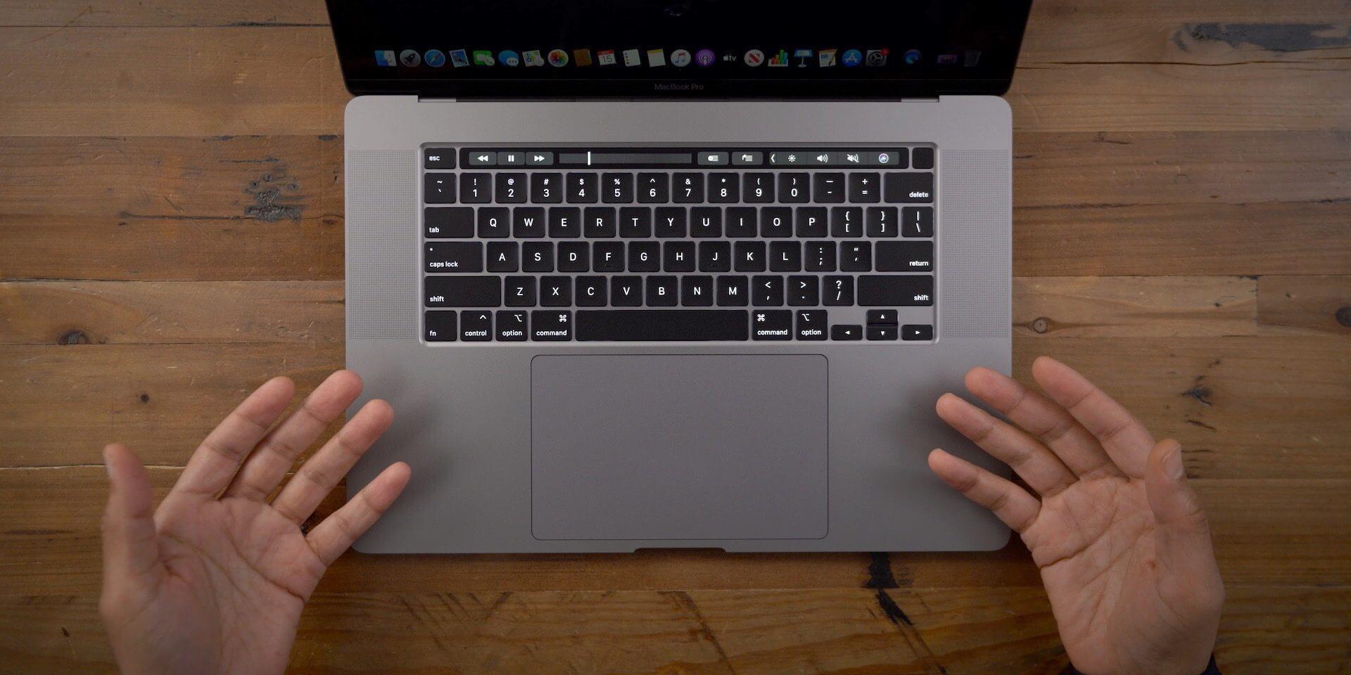 Не только клавиатура: Apple решила ещё одну проблему в MacBook Pro 16″