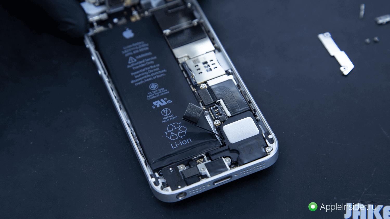 Аккумулятор в iPhone — просто подарок для многих, и в то же время проклятье