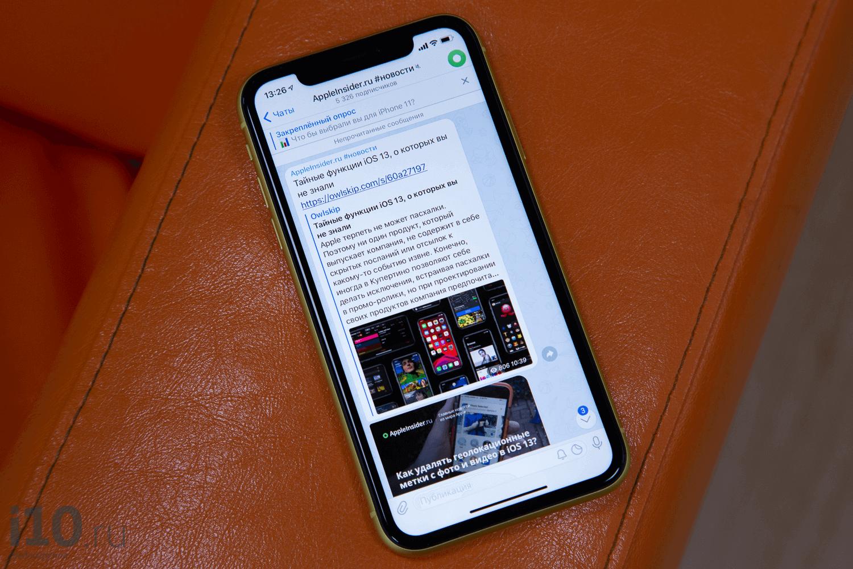 Почему Apple больше не дает установить iOS 13.2