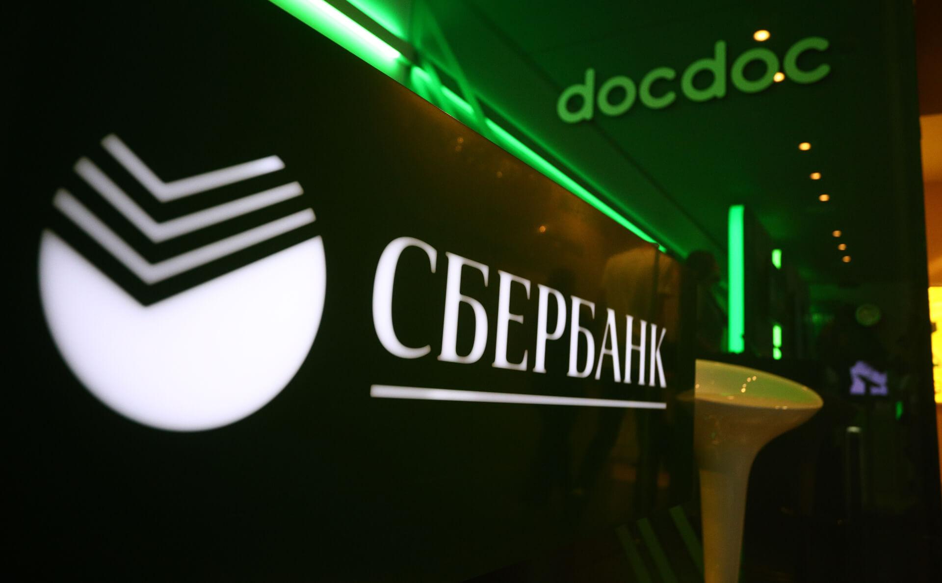 Вице-президент Сбербанка назвал Apple Card просто ещё одной кредиткой