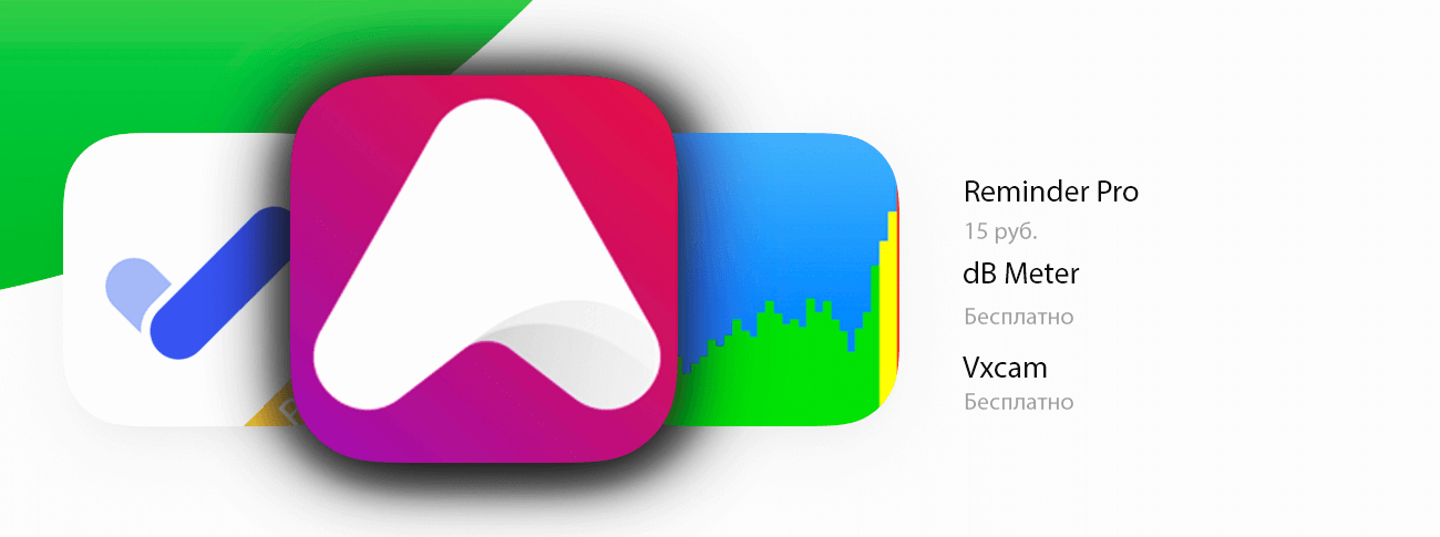 3 приложения, которые расширят возможности вашего iPhone