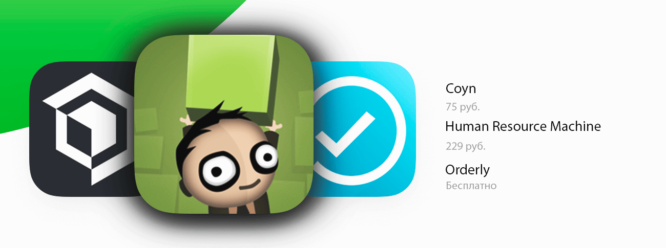 Скидки в App Store — учет расходов на iPhone и лучшее to-do-приложение