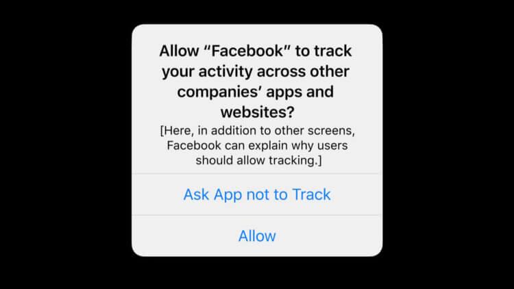 Смех и грех: Facebook собирает армию для борьбы с новыми правилами App Store