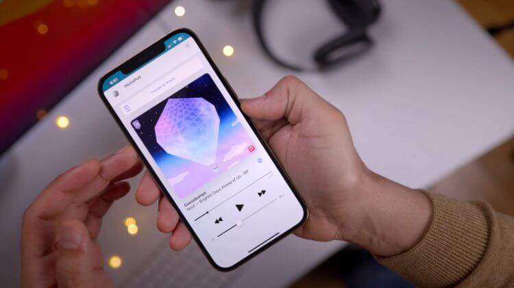 Apple выпустила iOS 14.4 beta 2. Что нового