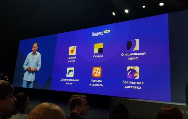 Почему КиноПоиск  это наш Apple TV, только лучше