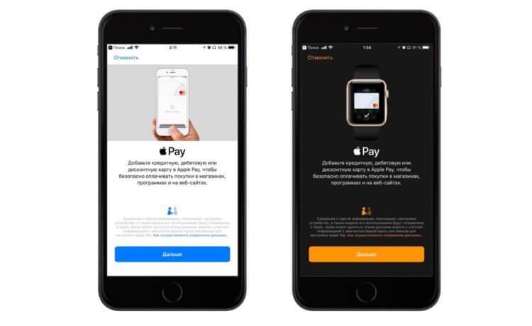 Карты Мир можно будет добавить в Apple Pay уже в этом году