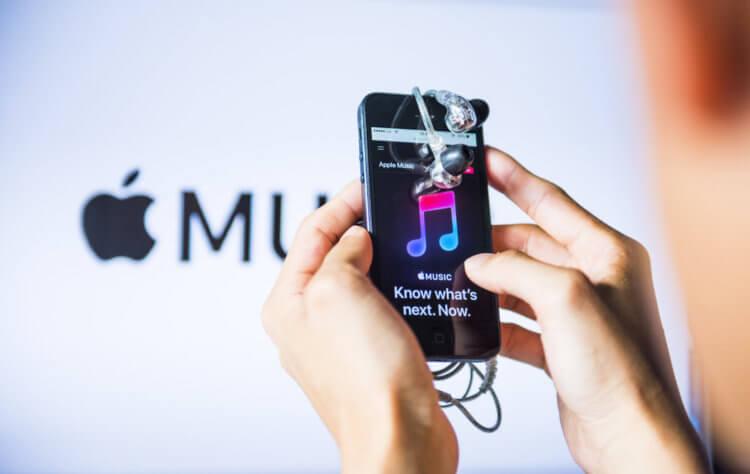 Apple: в Apple Music никогда не будет бесплатного тарифа