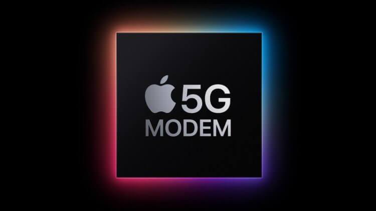 Apple делает собственные 5G модемы для iPhone. Но зачем