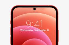 Отверстие в экране iPhone