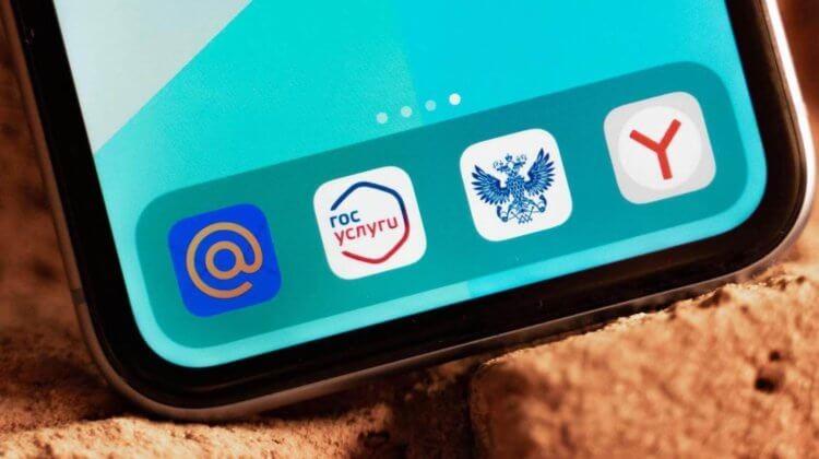 Apple выпустила iOS 14.5 beta 6 для разработчиков. Что нового
