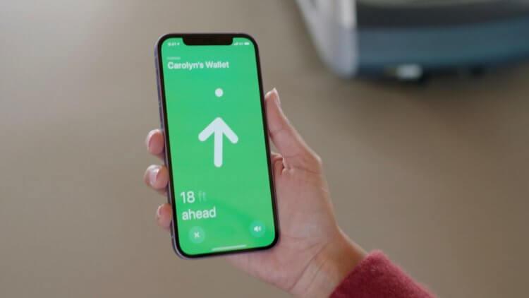 Apple официально представила поисковый трекер AirTag