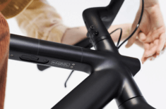 Велосипед айфон