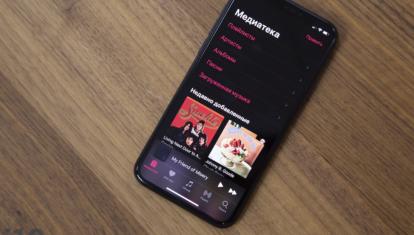 Apple Music на айфоне