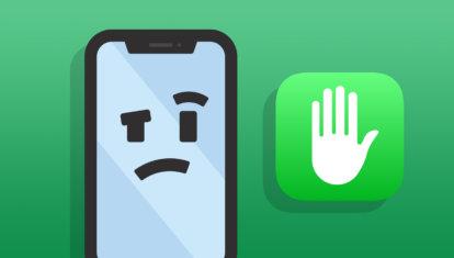 iPhone лишние функции