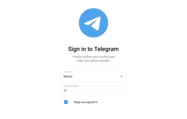 Я попользовался PWA-версией Telegram. Это просто ужасно