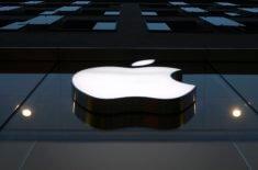 Суд Apple