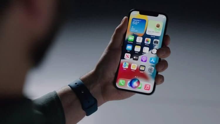 Какие устройства получат iOS 15. Полный список