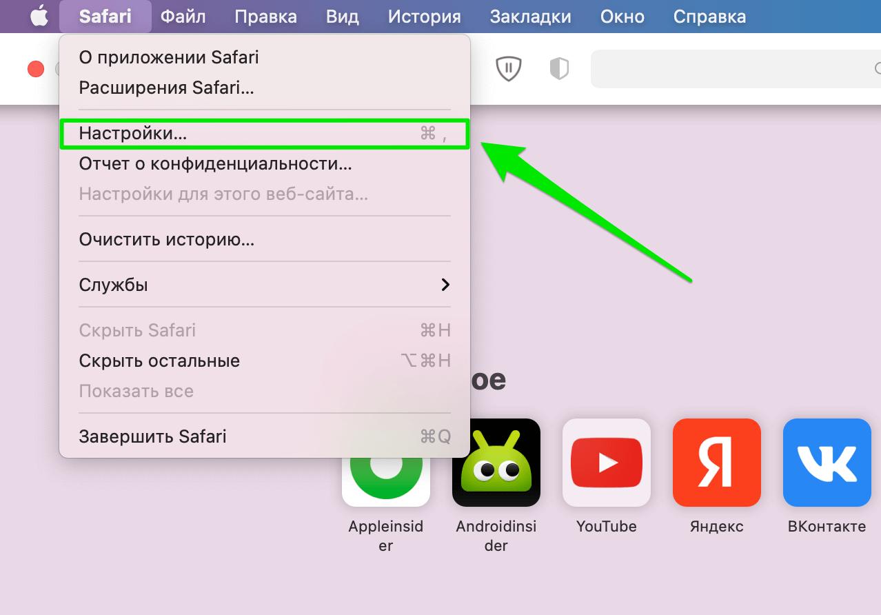 Как разрешить файлам Cookie доступ к сохранению важной информации