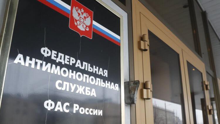 Apple не захотела выплачивать России миллиард рублей