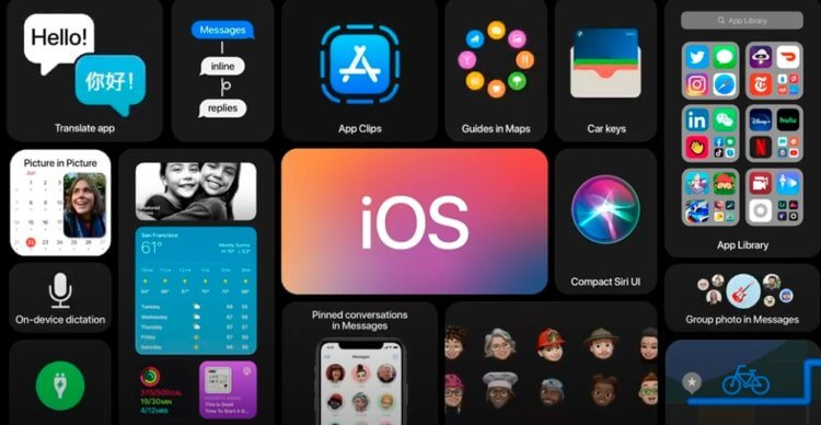 Apple выпустила iOS 14.7 beta 5 для всех. Как установить без профиля