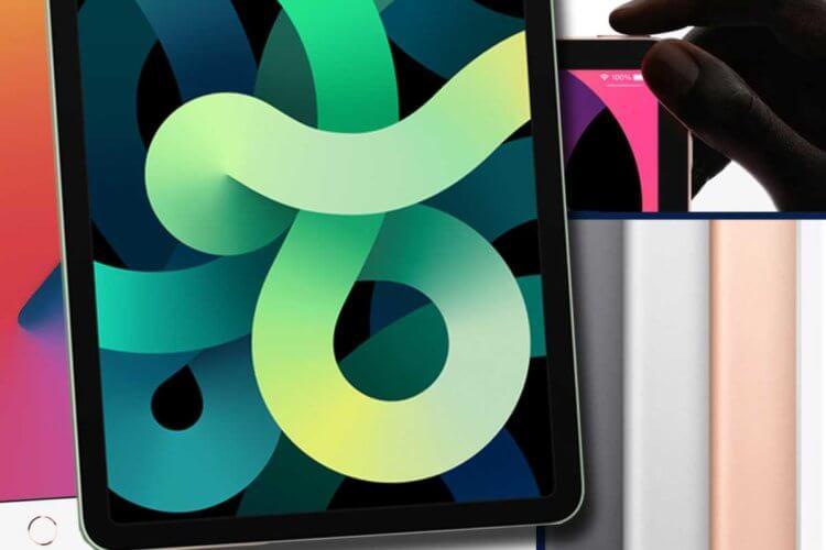 Новый iPad mini выйдет осенью, и это будет бомба