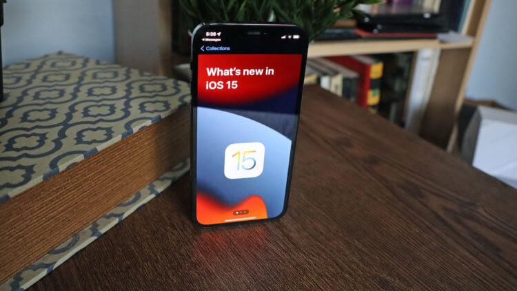 Apple выпустила iOS 15 beta 4 для разработчиков