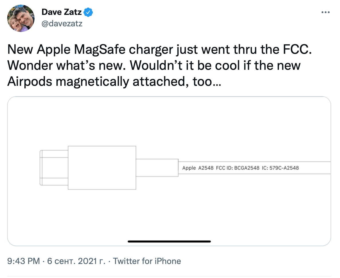 В Apple готовятся выпустить новую зарядку MagSafe вместе с iPhone 13