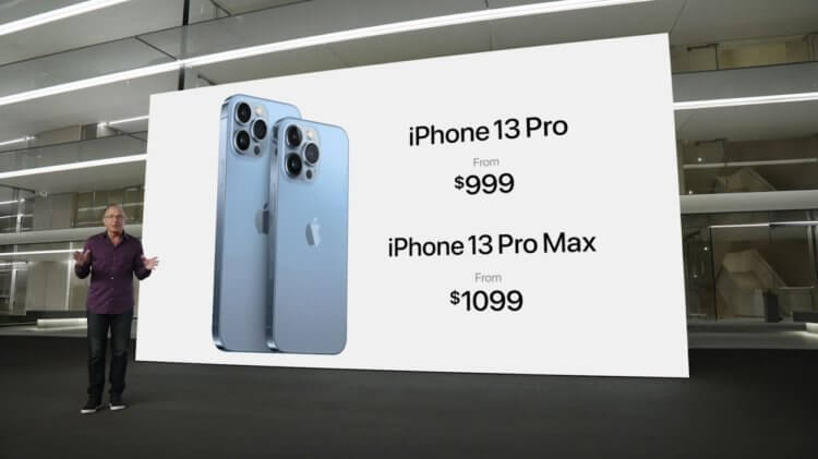 Где самый дешёвый iPhone 13, а где  самый дорогой. Спойлер: не в России