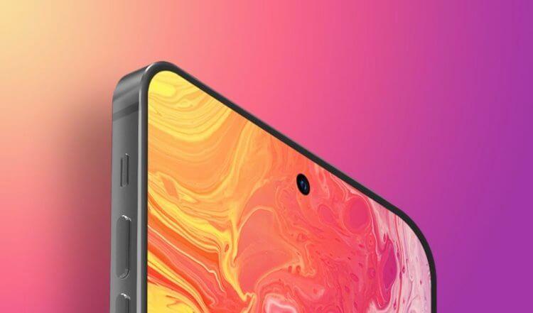 Каким будет iPhone 14: дизайн, камеры, цена